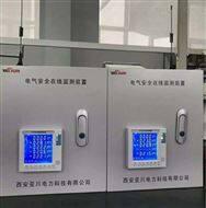 Acrel-5000E型電氣綜合監控系統平臺廠家