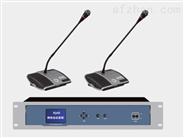網絡數字視頻會議系統