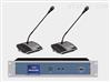 网络数字视频会议系统