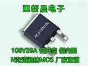 LED电源100V39A耐压贴片SGT工艺MOS管