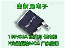 UBS充電點煙器電源MOS管100V39A