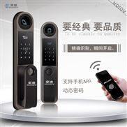 深圳指纹锁厂家 电子家用门锁  感应智能锁