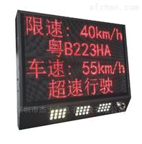供应车牌识别测速一体机和车辆厂区测速系统