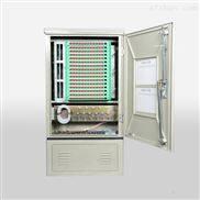 户外落地式144芯盒插式SMC材质光缆防水机柜
