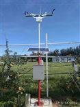 BRL-QX智能自动气象观测站