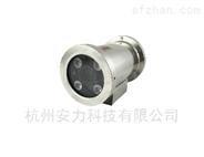 AL-E802C防爆摄像机