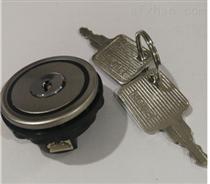 909-1電梯鑰匙開關 無底盒外呼鎖