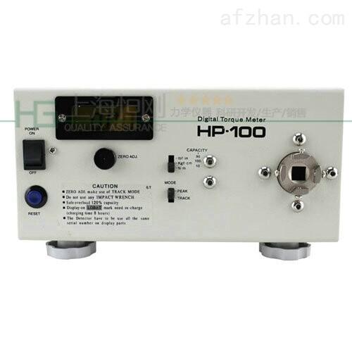 0-2N.mdian批dian源扭力检测仪信号输出的厂jia