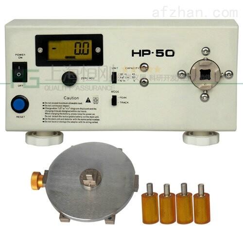 0-10N.m电批扭力校正计,校正电批的扭力