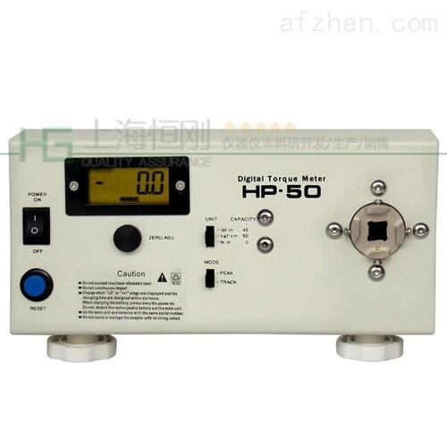 供应1N.m 3N.m 6N.m手动扭矩螺丝刀测试仪