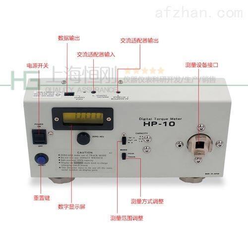 电批扭力计规格型号,电批力矩计型号规格