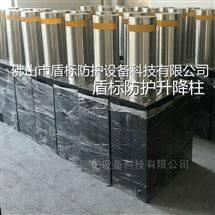 DB手动液压半自动升降柱路障 可升降式立柱