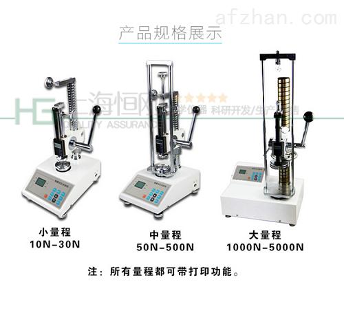 0-30N的手动弹簧压力试验机,弹簧手动压力机