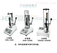 测量弹簧压缩力量的仪器,弹簧的压缩测量仪
