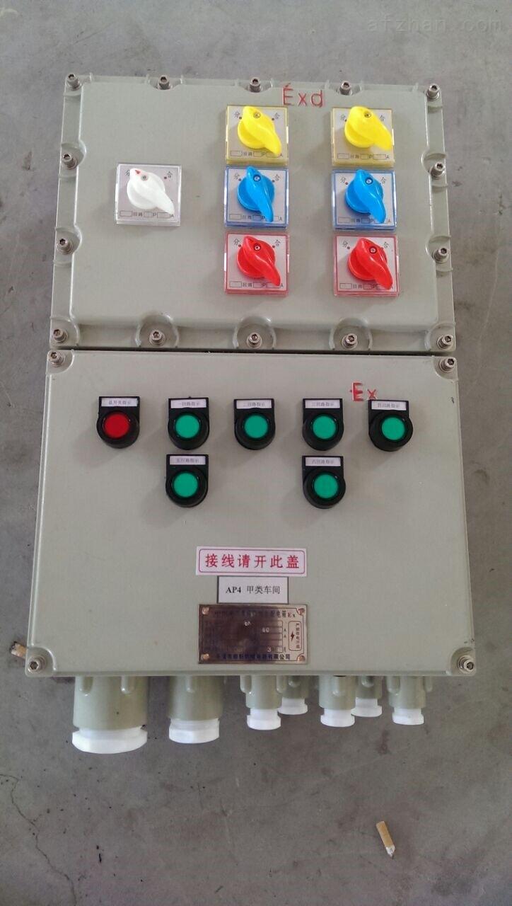 BXM53-8/16K32XD防爆照明箱
