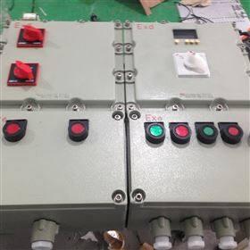BXK皮带机现场防爆控制箱