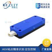 广州健永科技科智立新款AGV读卡器JY-L8800
