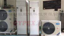 KFR-50LW(50591)F柜式粉尘防爆空调2匹