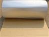 3公分+背胶-橡塑板出厂价格、、神州集团