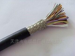 通信电缆HYA;HYA22;HYA23;HYA53天津电缆厂