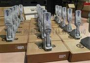 进口PD140N充电底座式手持金属探测器