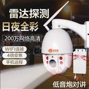 百特嘉雷达球形摄像机 130万 960P WIFI球机