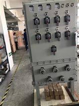 BXM-T消防带双电源防爆配电控制开关柜