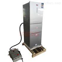 对开门无霜变频节能防爆电冰箱
