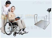 病人专用不锈钢轮椅秤 扶手式地磅电子秤