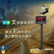 安庆挡车器智能道闸/安庆道闸停车场系统