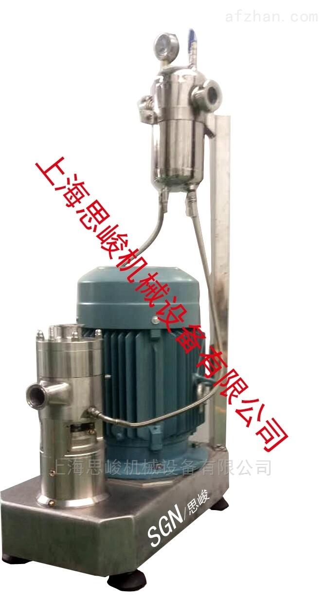 易清洗型绝缘浆料超细均质机