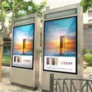 鑫飞智显厂家直销液晶屏超清户外广告机