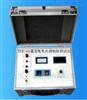 ZDR-40直流電機片間電阻測試儀