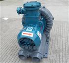 EX-G-20石油化工,油气回收专用高压防爆鼓风机