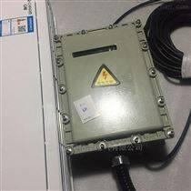 防爆空调 BKFR-26防爆冷暖空调 2匹壁挂空调