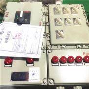 NM1-630/4300塑壳防爆配电箱厂家