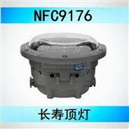 无极灯40W 海洋王低顶灯 NFC9176-WJ40W