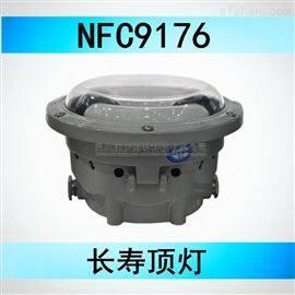 NFC9176-WJ40W無極燈40W 海洋王低顶灯 NFC9176-WJ40W