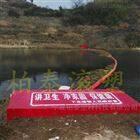 河流拦漂浮物清除 径流式电站的拦漂排浮筒