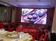 高清酒店会议室LED显示屏
