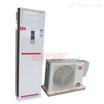 经典方柜强劲冷暖立柜式防爆空调