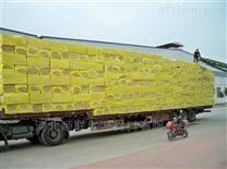 厂家定做优质外墙岩棉板厂家直销