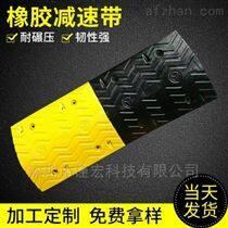 橡膠減速帶報價廠家