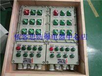 BXMD51-T锅炉房防爆照明/动力配电箱