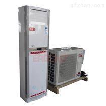 格力防爆空调独立除湿自动化霜