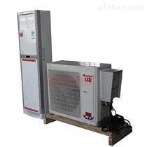 海尔防爆空调远程调节自动清洁