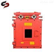 华科电气矿井工业以太环网系统建设