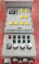 BXX-油罐区挂式防爆检修电源箱