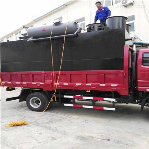 吉丰科技一体化矿井污水处理设备工艺