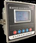 ARC-28/Z-USB系列安科瑞智能�容�S霉β室�底�友a��控制器